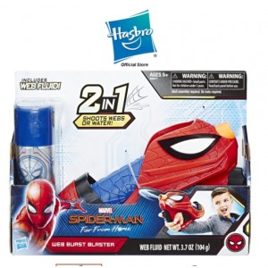 Hasbro Spider-man : Far From Home Spider-Man Web Burst Blaster