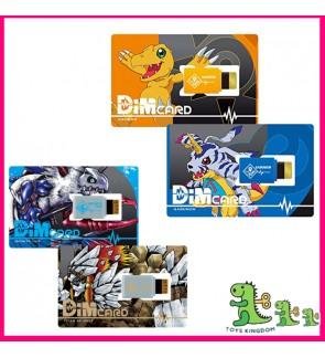 Bandai DiM Card for Vital Bracelet Digital Monster Ex Digimon Adventure Volcanic and Blizzard